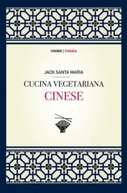 Cucina vegetariana cinese - copertina