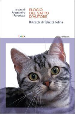 cop Elogio gatto autore
